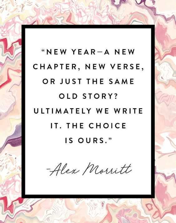 Quote A New Year 2018