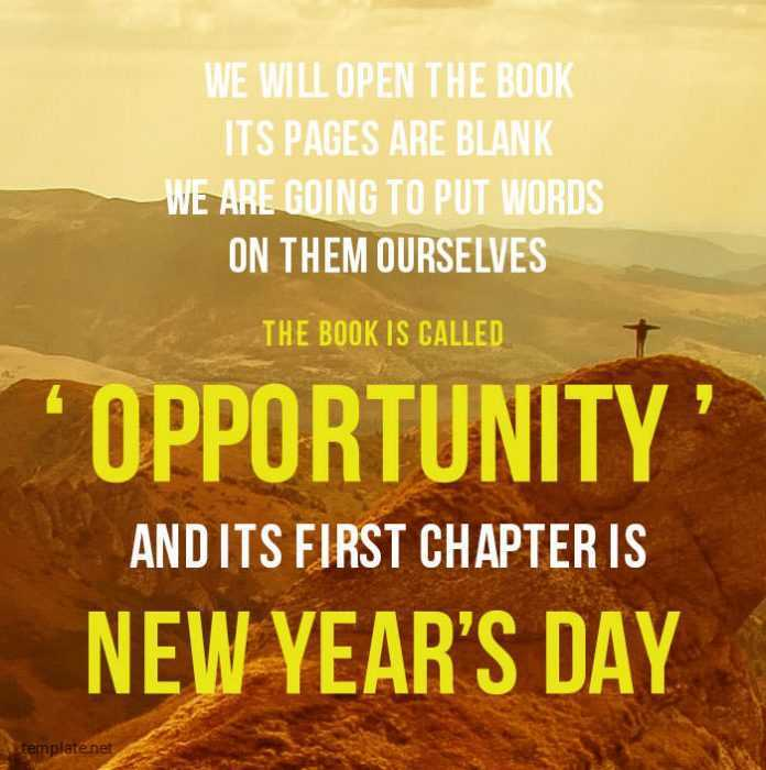 Quotes For The New Year