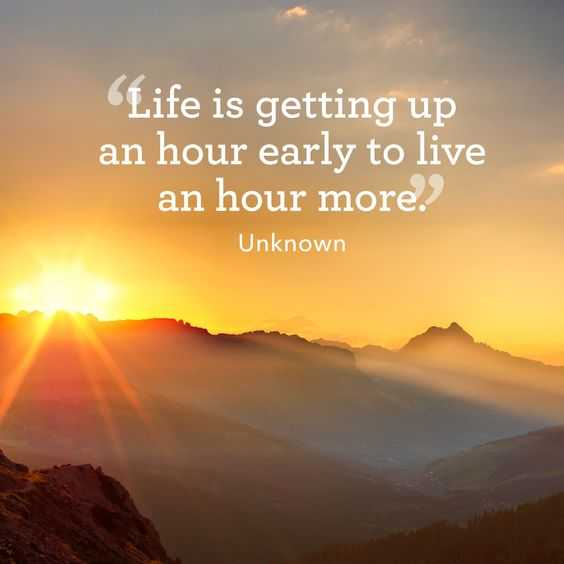 Great Quotes For Early Rising  Early Rising