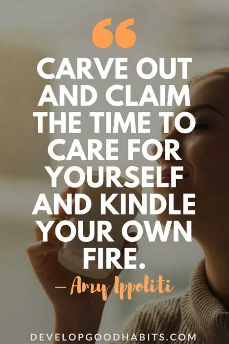 Inspirational Quotes About Yourself  Care For Yourself