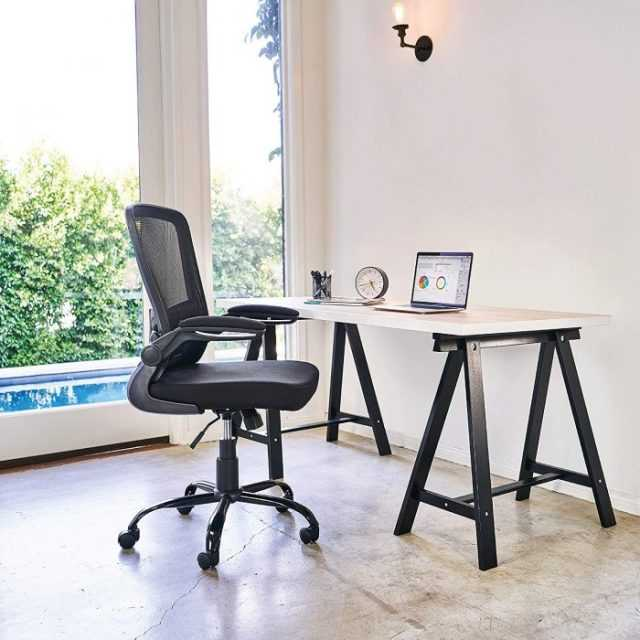 Black Office Chair Work From Home