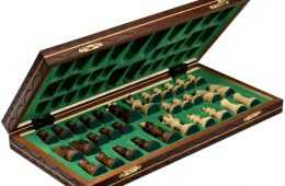 Weigel Chess Set For Sale Wooden