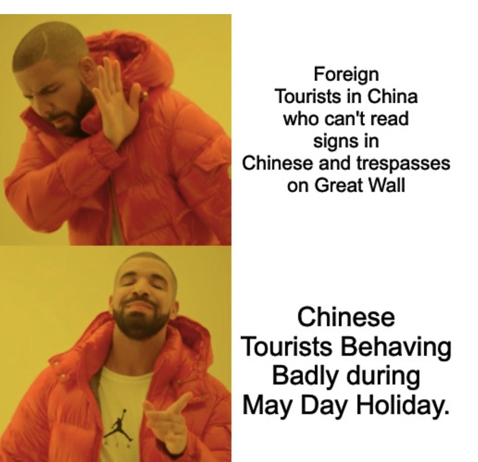 Foreigners Banned From Great Wall Meme