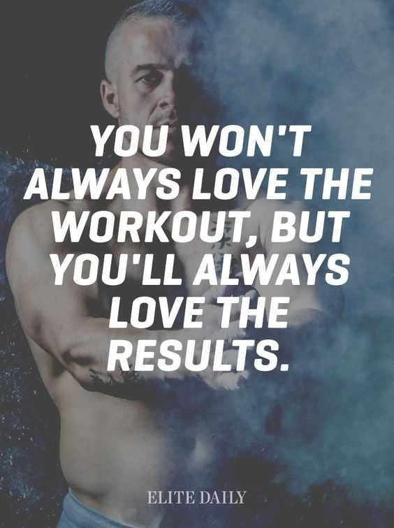 Inspirational Fitness Quotes